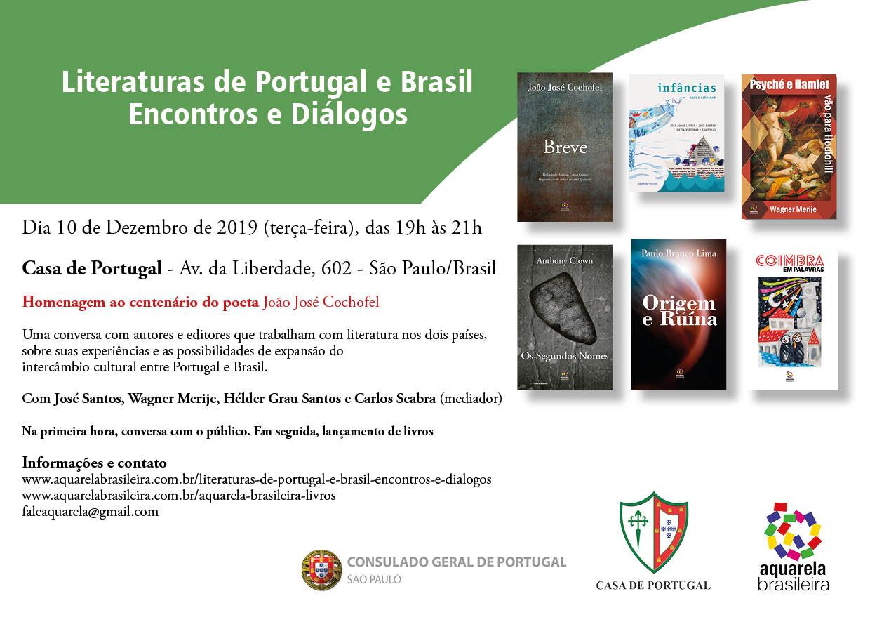 Literaturas de Portugal e Brasil_convite2