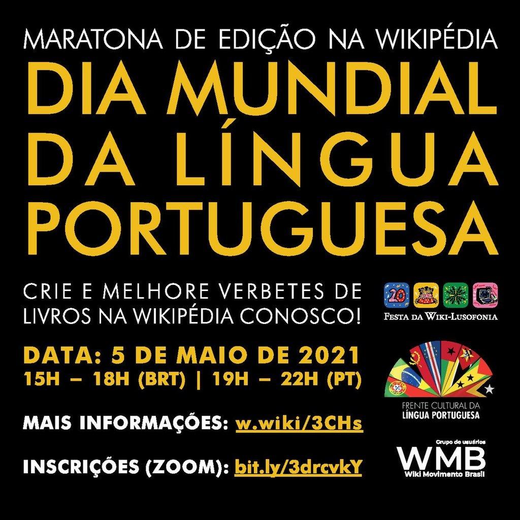 Editadona Wikipedia_FCDMLP